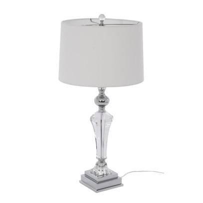 LAMPA STOŁOWA AVERY ROUND H79 CM
