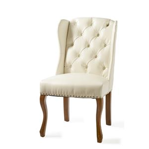 Fotel Obiadowy / Keith II Dining Wing Chair pel Wh-464
